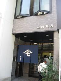 Photo_163